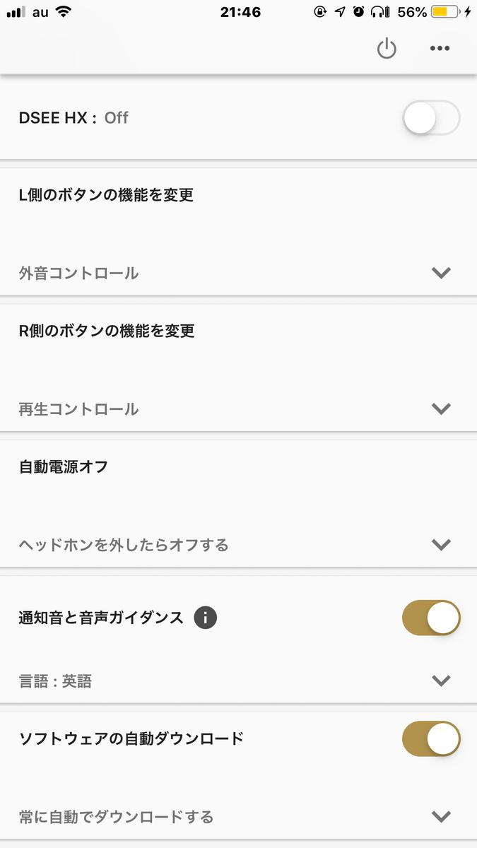 f:id:totoro-niisan:20190915115433j:plain