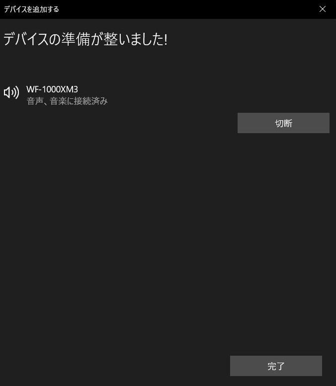 f:id:totoro-niisan:20190915115639j:plain