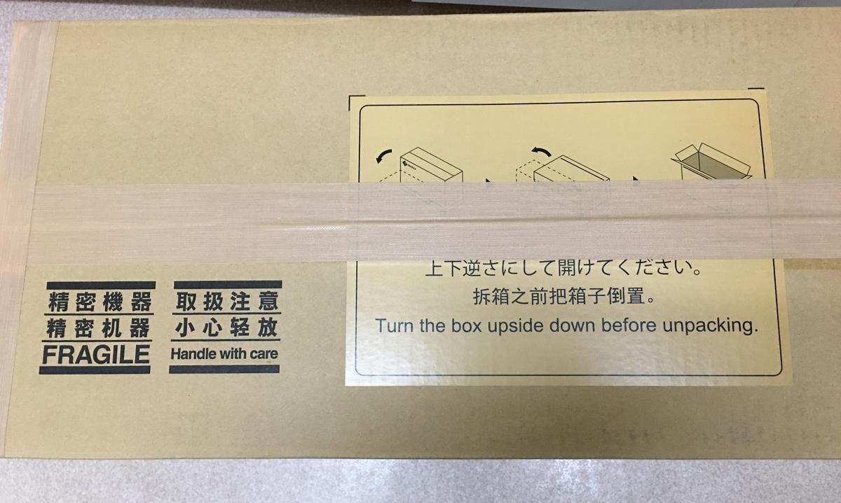 f:id:totoro-niisan:20191130170046j:plain