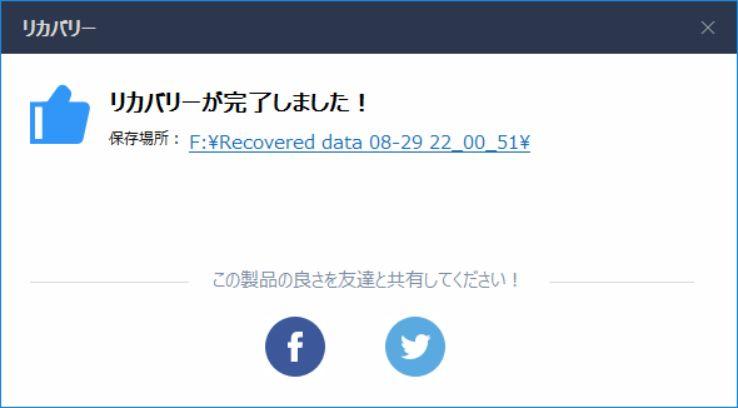f:id:totoro-niisan:20191208141830j:plain