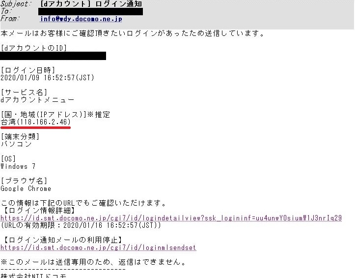 f:id:totoro-niisan:20200113174542j:plain