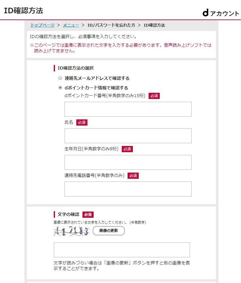 f:id:totoro-niisan:20200113174620j:plain