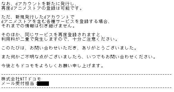 f:id:totoro-niisan:20200113175652j:plain