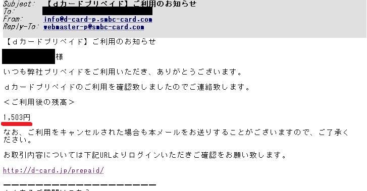 f:id:totoro-niisan:20200113175833j:plain