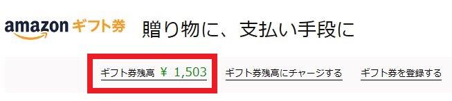 f:id:totoro-niisan:20200113175938j:plain