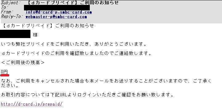 f:id:totoro-niisan:20200113180012j:plain