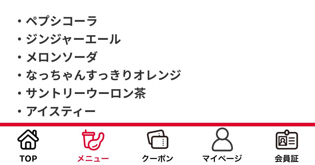 f:id:totoro-niisan:20200115072106p:plain