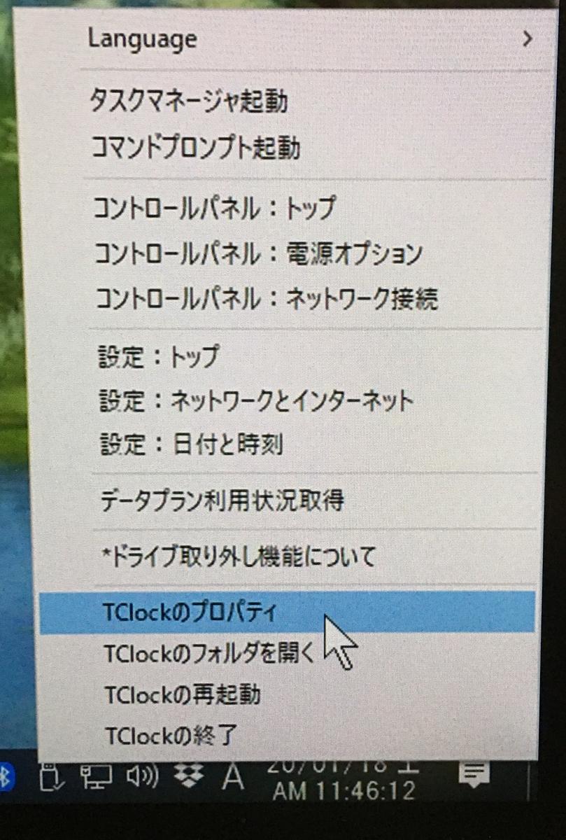 f:id:totoro-niisan:20200118140630j:plain