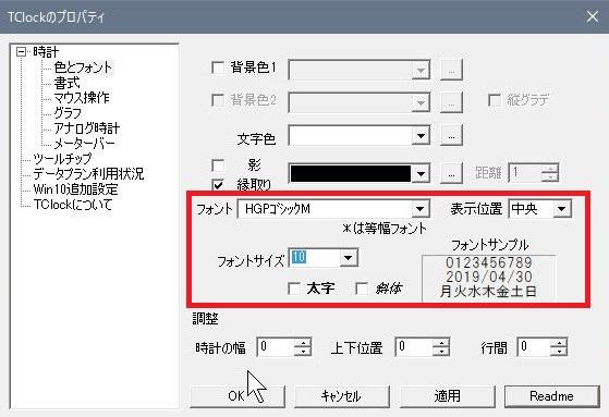 f:id:totoro-niisan:20200118140727j:plain