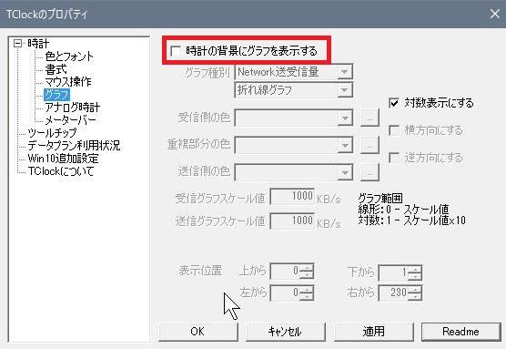 f:id:totoro-niisan:20200118140951j:plain