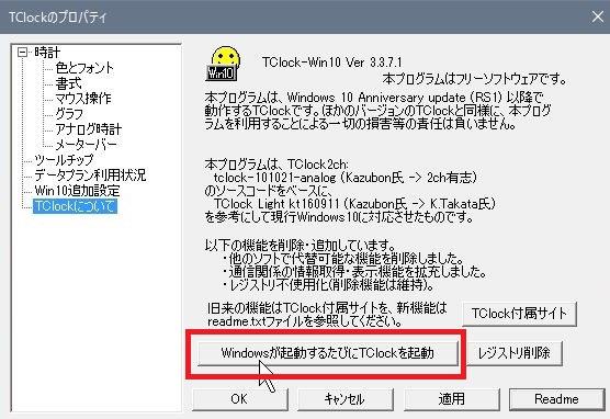 f:id:totoro-niisan:20200118141109j:plain