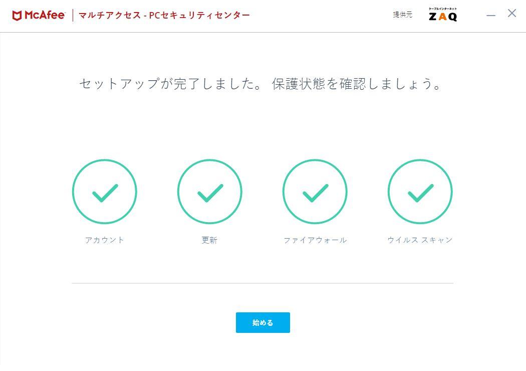 f:id:totoro-niisan:20200125090745j:plain
