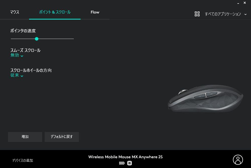 f:id:totoro-niisan:20200307160343j:plain