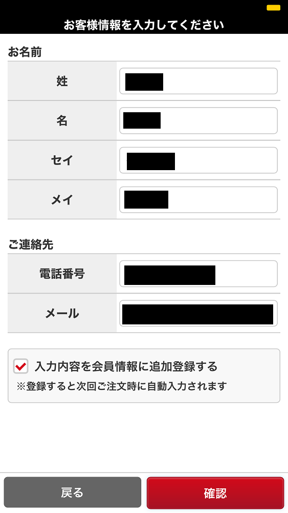 f:id:totoro-niisan:20200307201100j:plain
