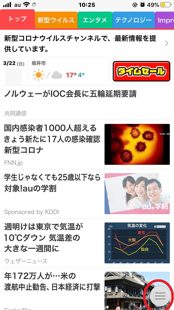 f:id:totoro-niisan:20200322161723p:plain