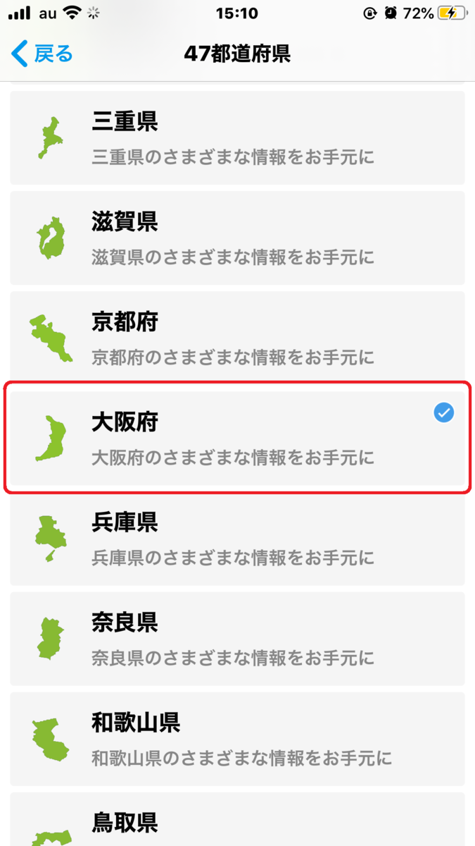 f:id:totoro-niisan:20200322162058p:plain
