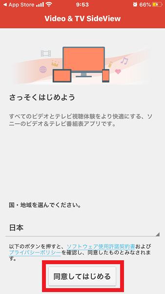 f:id:totoro-niisan:20200329145019j:plain