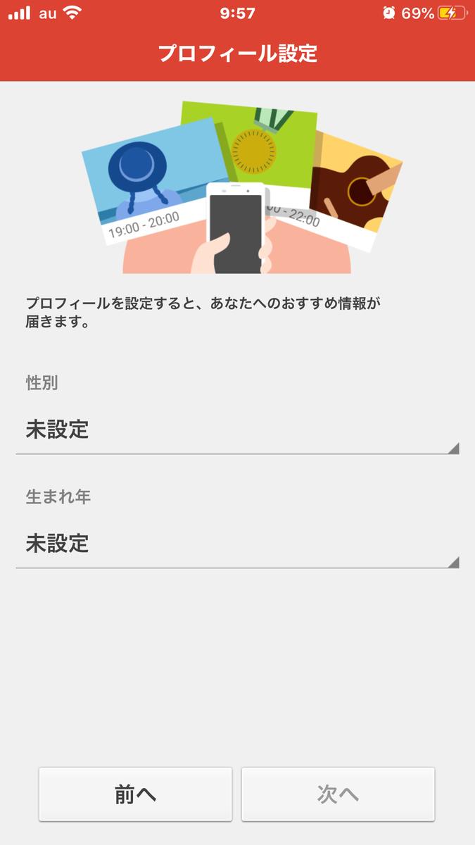 f:id:totoro-niisan:20200329145202j:plain