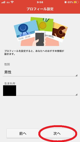 f:id:totoro-niisan:20200329145222j:plain