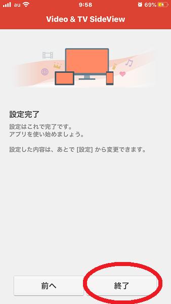 f:id:totoro-niisan:20200329145250j:plain