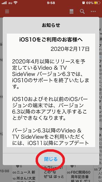 f:id:totoro-niisan:20200329145317j:plain
