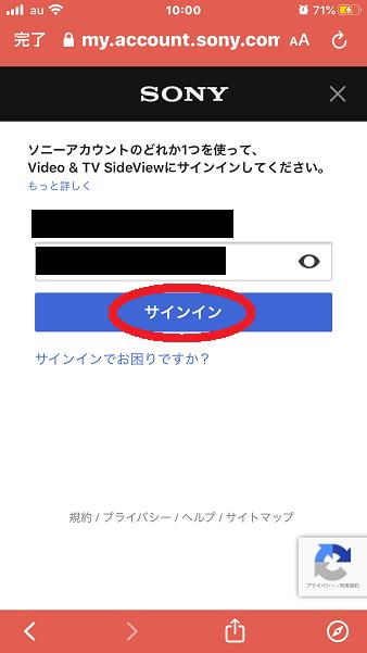 f:id:totoro-niisan:20200329145519j:plain