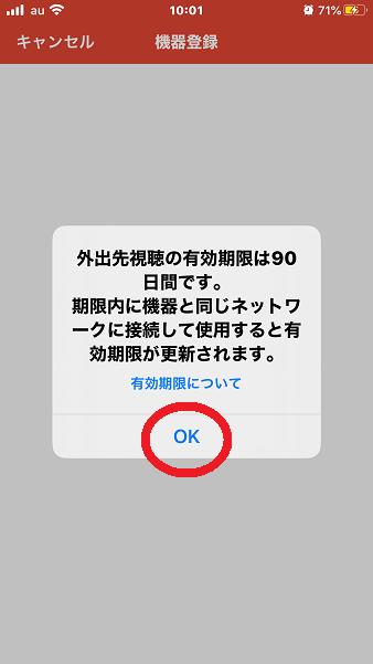 f:id:totoro-niisan:20200329145548j:plain