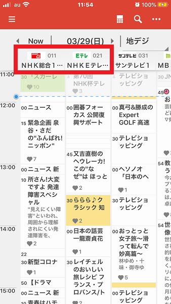 f:id:totoro-niisan:20200329150047j:plain