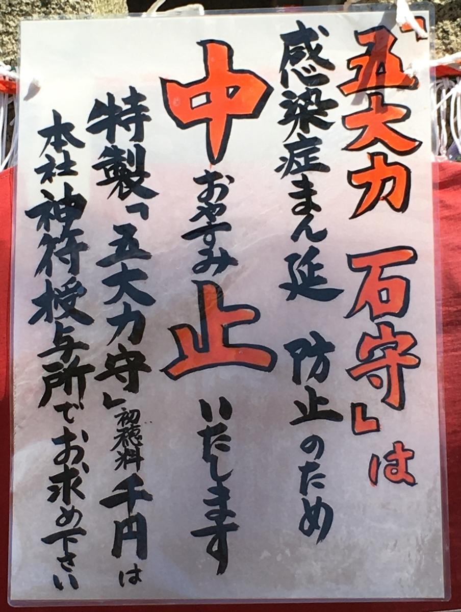 f:id:totoro-niisan:20200409100017j:plain