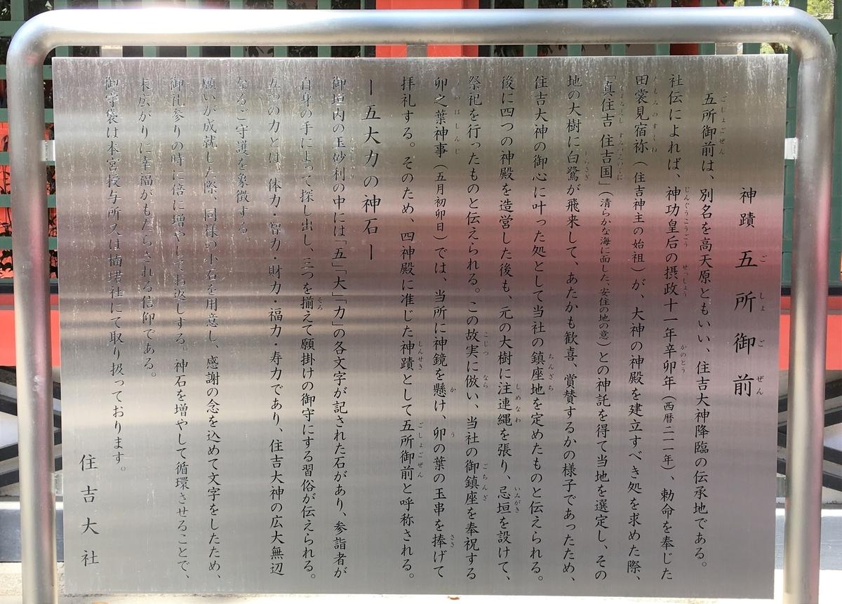 f:id:totoro-niisan:20200409100103j:plain