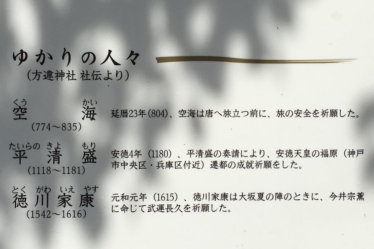f:id:totoro-niisan:20200427120744j:plain
