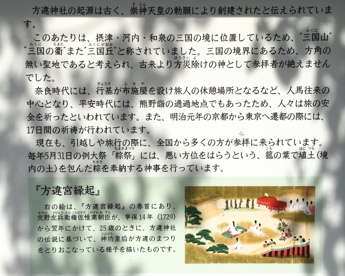 f:id:totoro-niisan:20200427120809j:plain
