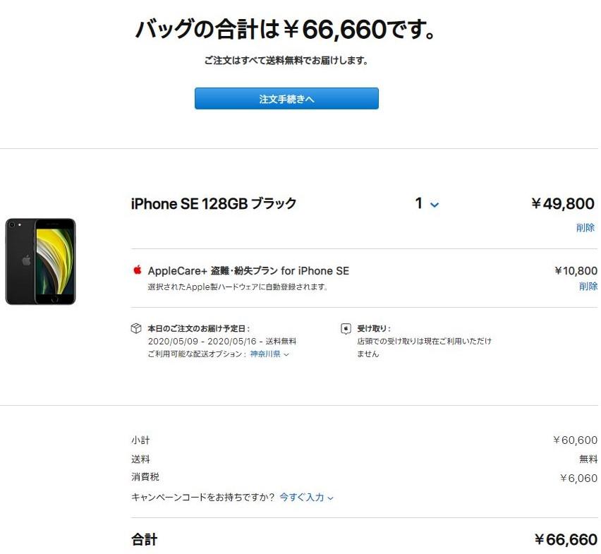 f:id:totoro-niisan:20200429143646j:plain