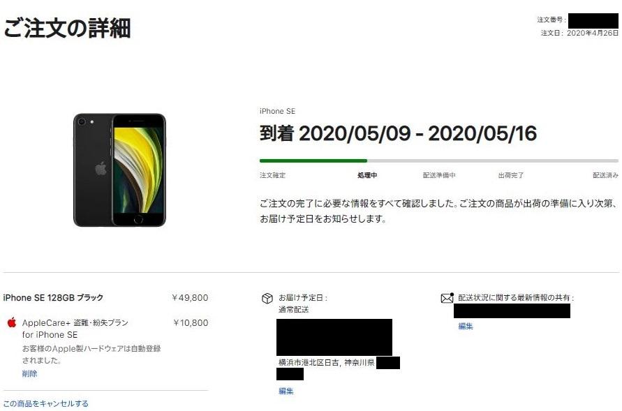 f:id:totoro-niisan:20200429143704j:plain
