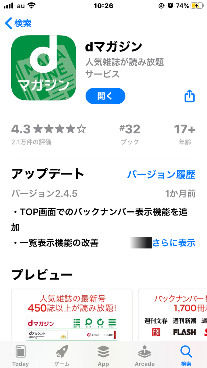 f:id:totoro-niisan:20200503152731j:plain