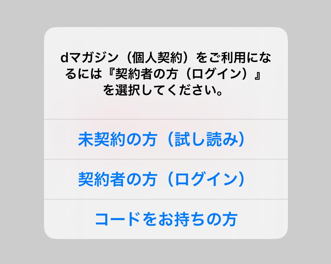f:id:totoro-niisan:20200503152905j:plain