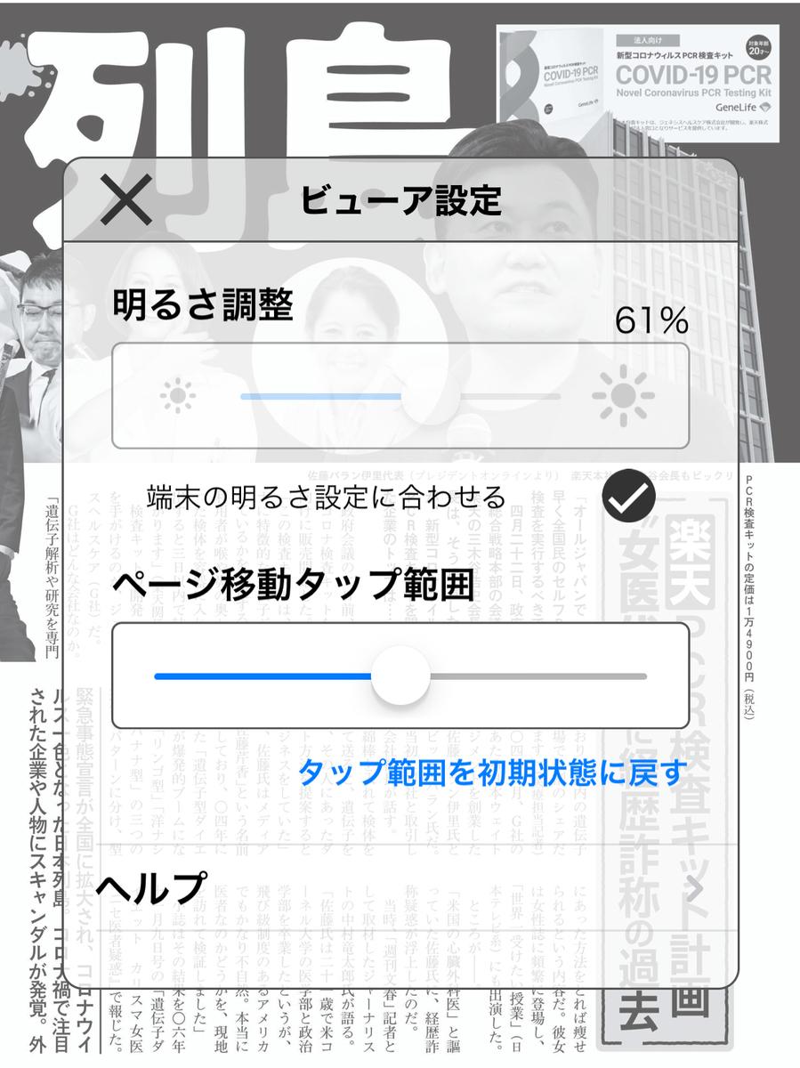 f:id:totoro-niisan:20200503153636j:plain