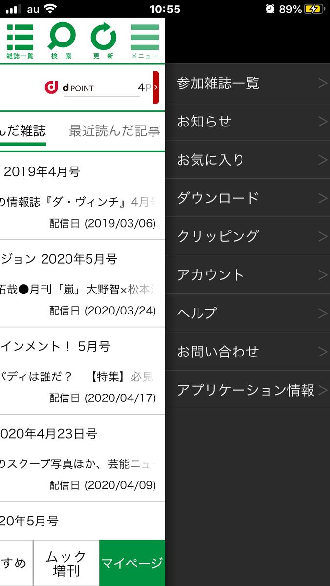 f:id:totoro-niisan:20200503154347j:plain