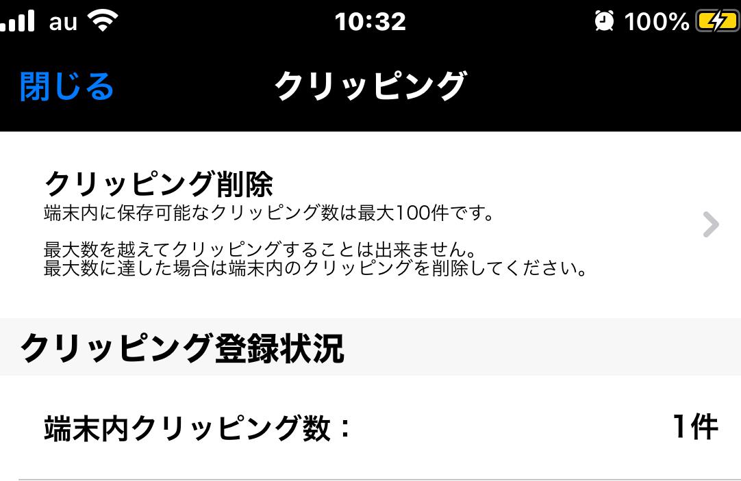 f:id:totoro-niisan:20200503155407j:plain