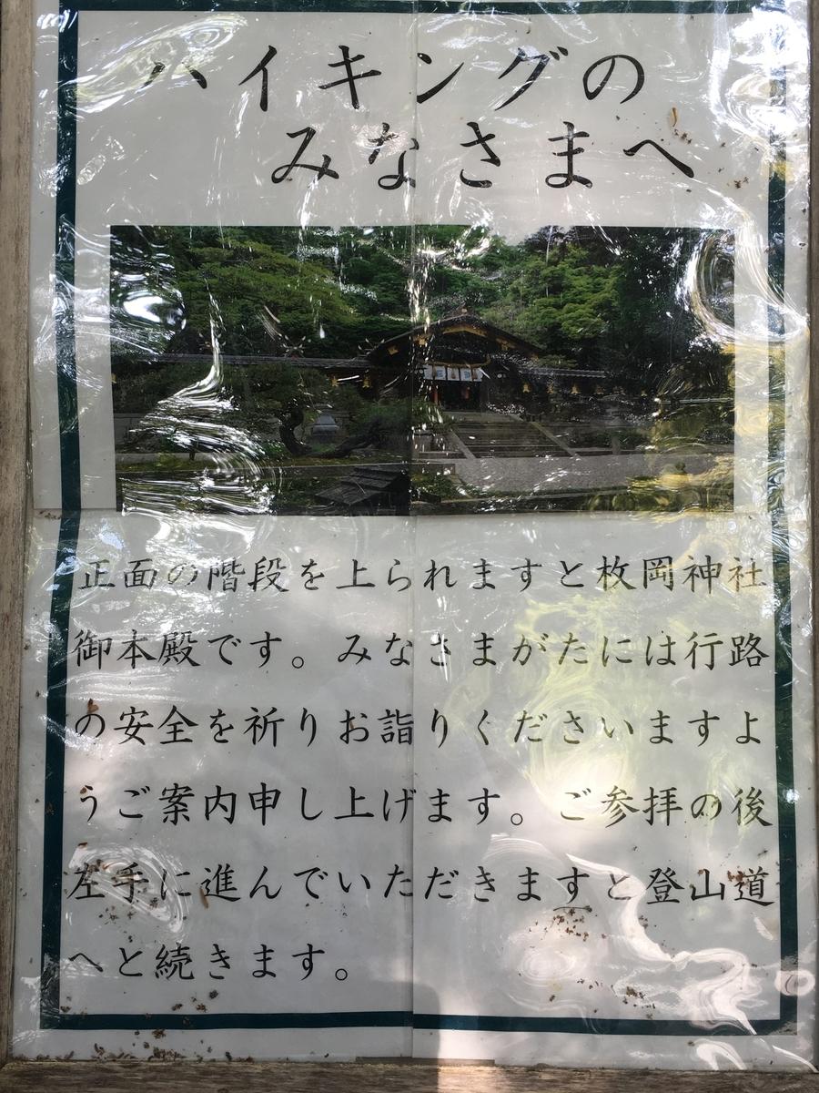 f:id:totoro-niisan:20200507161838j:plain