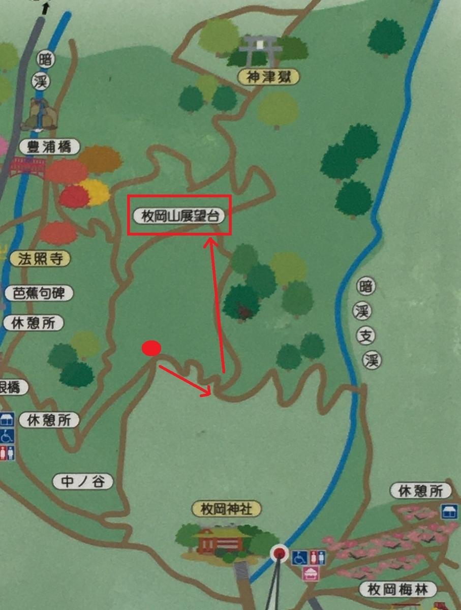 f:id:totoro-niisan:20200511134922j:plain