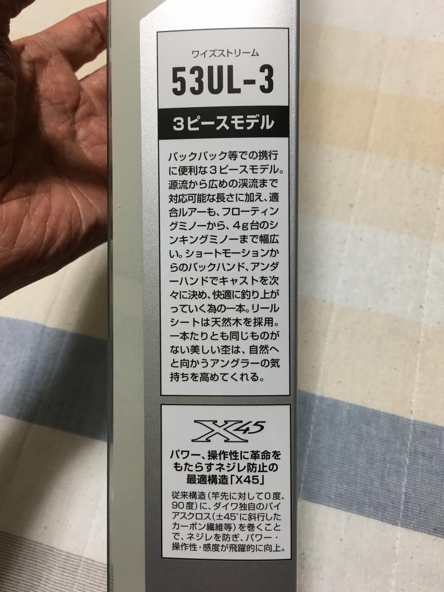 f:id:totoro-niisan:20200527051952j:plain