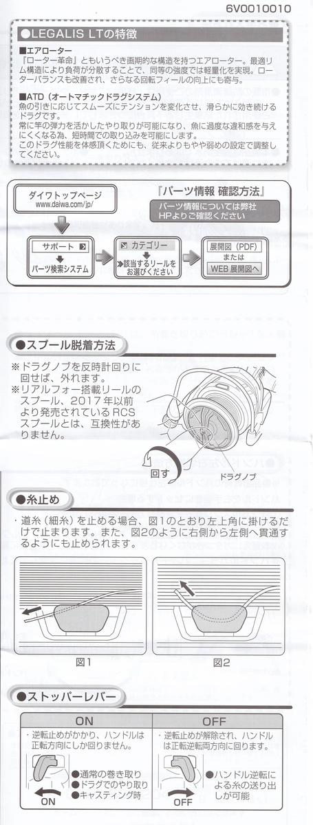 f:id:totoro-niisan:20200531053511j:plain