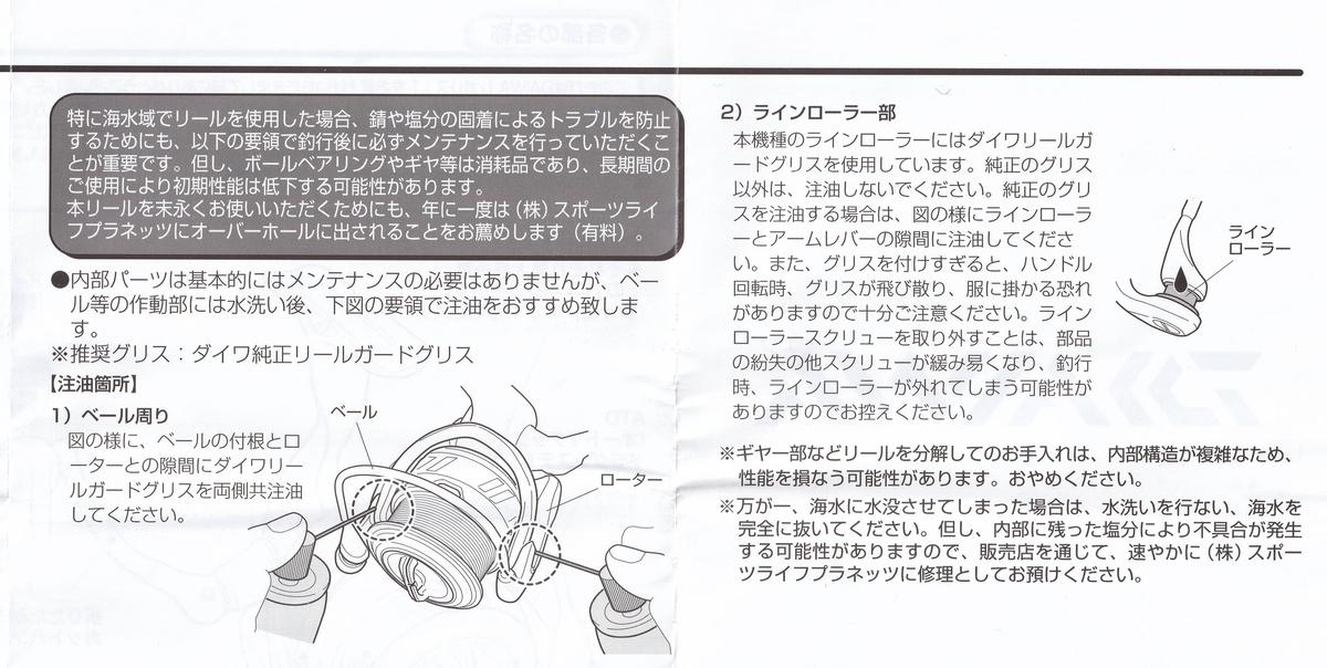 f:id:totoro-niisan:20200531053643j:plain