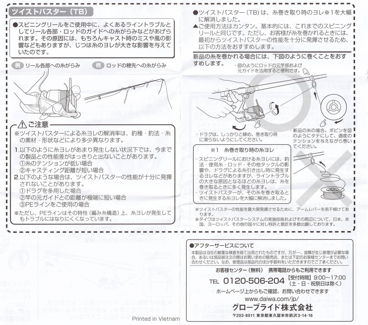f:id:totoro-niisan:20200531053703j:plain