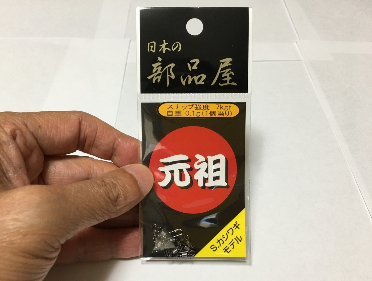 f:id:totoro-niisan:20200531160836j:plain