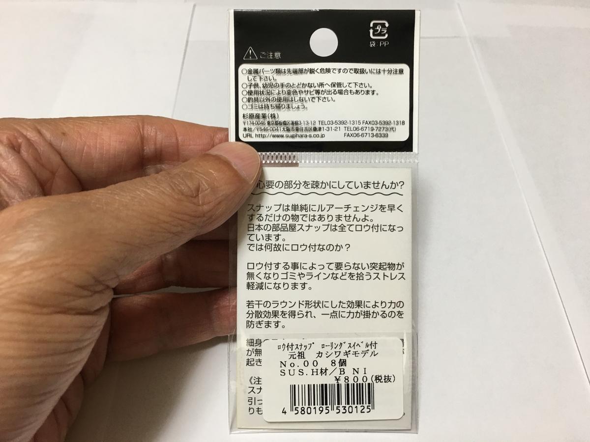 f:id:totoro-niisan:20200531162020j:plain