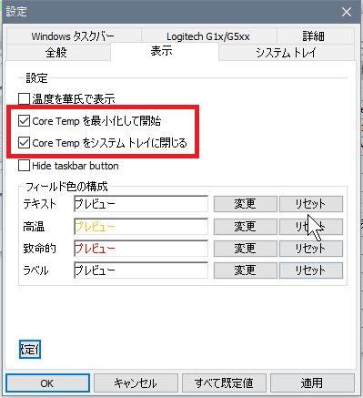 f:id:totoro-niisan:20200719142828j:plain