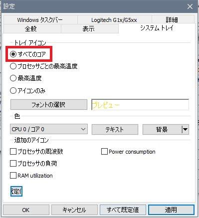 f:id:totoro-niisan:20200719142845j:plain