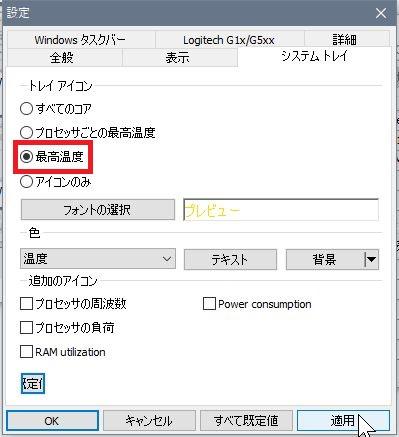 f:id:totoro-niisan:20200719142958j:plain
